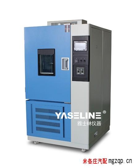 采用进口探头的臭氧老化试验箱价格