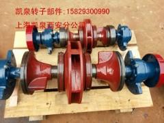 上海凯泉泵业集团西安有限公司