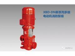 消防泵上海凯泉